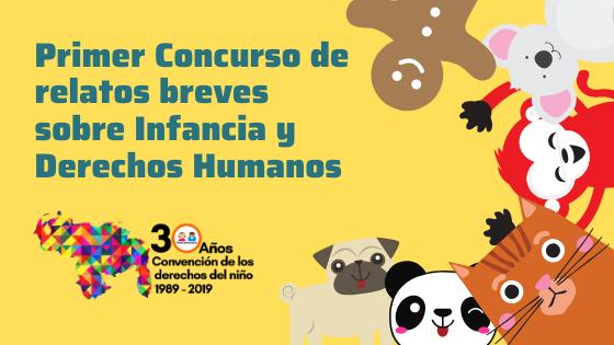 Primer Concurso de relatos breves sobre Infancia y Derechos Humanos